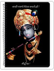 Personalised Business Notebooks india